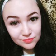 Цены на клининговые услуги в Новосибирске, Ирина, 28 лет
