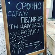 Стоимость юридических услуг в Владивостоке, Марина, 39 лет