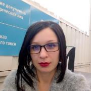 Мойка фасадов в Барнауле, Марина, 32 года