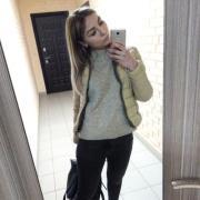 Обучение имиджелогии в Оренбурге, Кристина, 25 лет