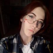 Пилинг Джесснера в Перми, Анастасия, 20 лет