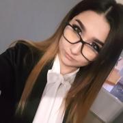 Репетиторы порукоделию в Уфе , Екатерина, 24 года