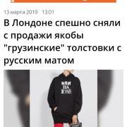 Взыскание долгов в Ярославле, Алексей, 41 год