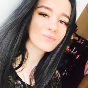 Массаж в Хабаровске, Элина, 24 года