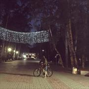 Услуга установки программ в Перми, Никита, 24 года