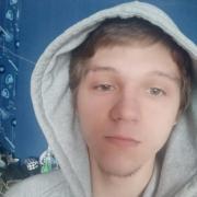 Ремонт IWatch в Томске, Федор, 25 лет