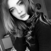 Тимбилдинг в Астрахани, Любовь, 20 лет