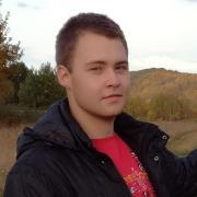 Замена стекла iPad Аir в Новокузнецке, Григорий, 24 года