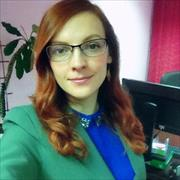 Адвокаты в Краснодаре, Оксана, 41 год