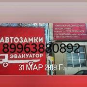 Ремонт тормозной системы в Хабаровске, Сергей, 38 лет