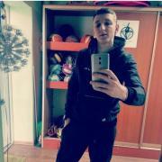Ремонт MacBook, Иван, 24 года