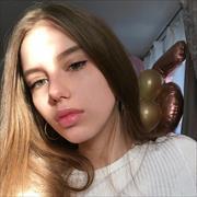 Дарсонвализация в Саратове, Екатерина, 20 лет