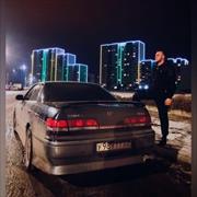 Ремонт iPhone 4 в Барнауле, Владислав, 23 года