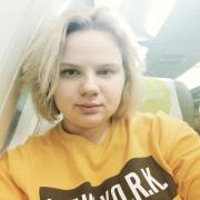 Организация свадеб в Волгограде, Анна, 26 лет