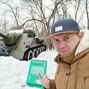 Замена жесткого диска MacBook в Астрахани, Антон, 34 года