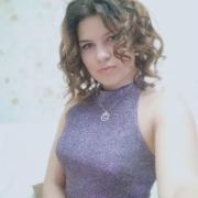 Генеральная уборка в Томске, Ирина, 21 год