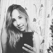 Обучение имиджелогии в Самаре, Екатерина, 21 год