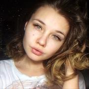 Шугаринг в Самаре, Анастасия, 20 лет
