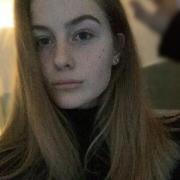 Пилинги в Барнауле, Златаслава, 21 год
