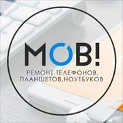 Ремонт iPad Mini в Саратове, Мария, 30 лет