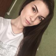 Уборка коттеджей и загордных домов в Ярославле, Алина, 22 года