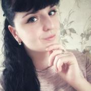 Бизнес-адвокаты в Хабаровске, Екатерина, 24 года