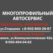 Услуги шиномонтажа в Перми, Сергей, 34 года