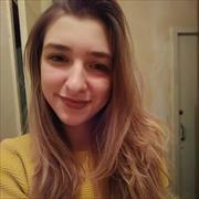 Оцифровка текста в Челябинске, Виктория, 22 года