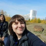 Гидроабразивная резка керамогранита в Челябинске, Евгения, 27 лет