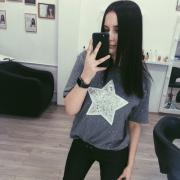 Ремонт Apple в Хабаровске, Екатерина, 21 год