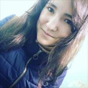 Уборка домов в Набережных Челнах, Эндже, 21 год