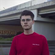 Доставка на дом сахар мешок в Котельниках, Андрей, 23 года