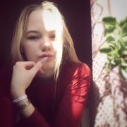 Уборка коттеджей и загордных домов в Хабаровске, Анна, 21 год