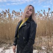 Красота и здоровье в Самаре, Юлия, 22 года