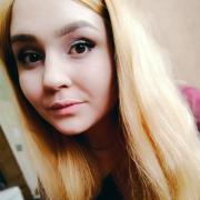 Шугаринг в Томске, Анастасия, 22 года