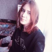 Обслуживание аквариумов в Волгограде, Татьяна, 21 год
