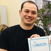 SPA-процедуры в Челябинске, Евгений, 36 лет