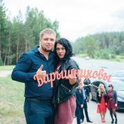 Где подстричься женщине в Челябинске, Елена, 31 год