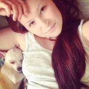 Доставка корма для собак - Хорошево, Екатерина, 26 лет