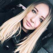 Макияж в Челябинске, Кристина, 25 лет