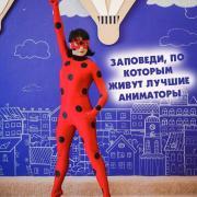 Организация мероприятий в Хабаровске, Наталья, 45 лет