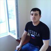Ремонт кабинета, Фуркат, 30 лет