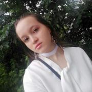 Услуги курьеров в Владивостоке, Анастасия, 20 лет