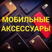 Ремонт Apple в Владивостоке, Жахонгир, 22 года