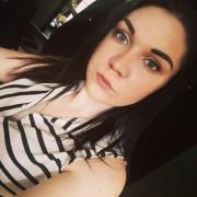 Массаж в Волгограде, Анастасия, 23 года
