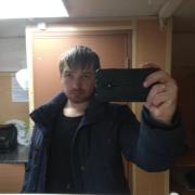 Обучение бизнес тренера в Томске, Иван, 30 лет