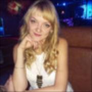 Услуги репетиторов в Барнауле, Кристина, 27 лет