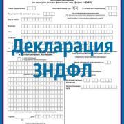 Взыскание долгов в Хабаровске, Виктория, 23 года