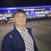 Доставка цветов в Владивостоке, Зохид, 21 год