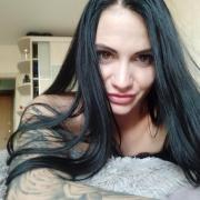 Криолиполиз, Кристина, 30 лет